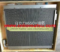 hitachi ZX650H ZX850 excavator oil cooler , 4286106 4682428 4650356 4650356 4463075 4466041 4474005